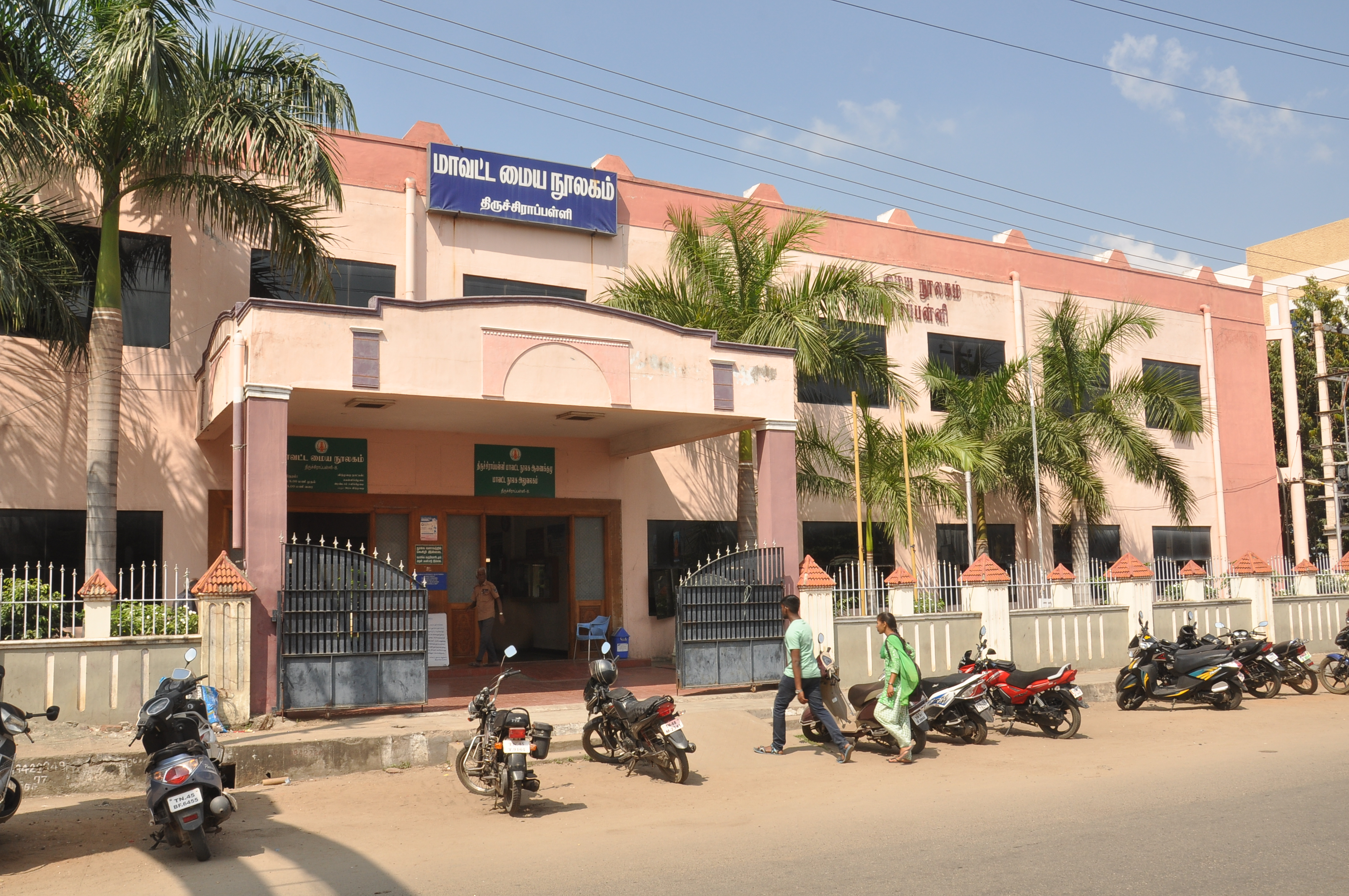 Local Library Authority, Tiruchirappalli front face image