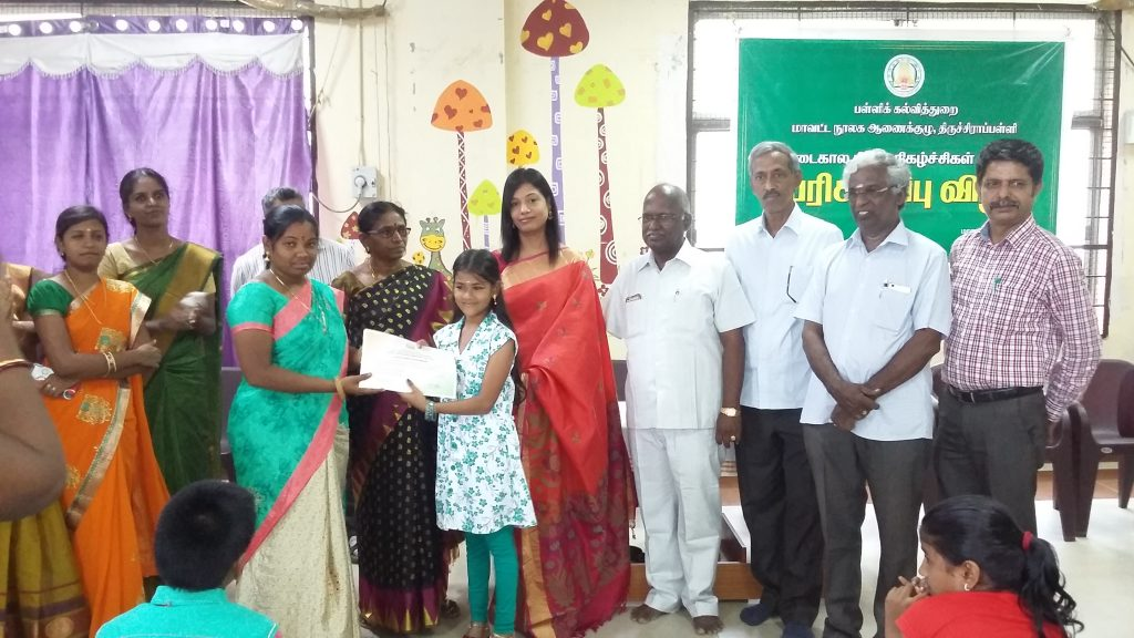 Trichy library summer camp  activities