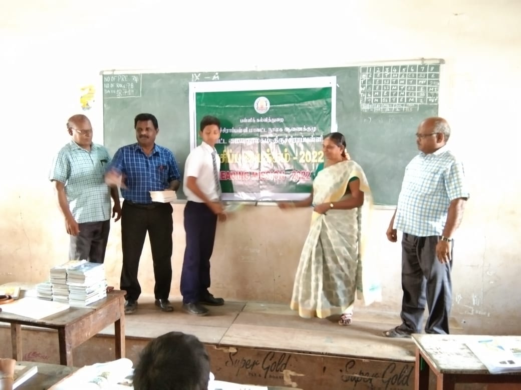 READING MISSION PROGRAMME