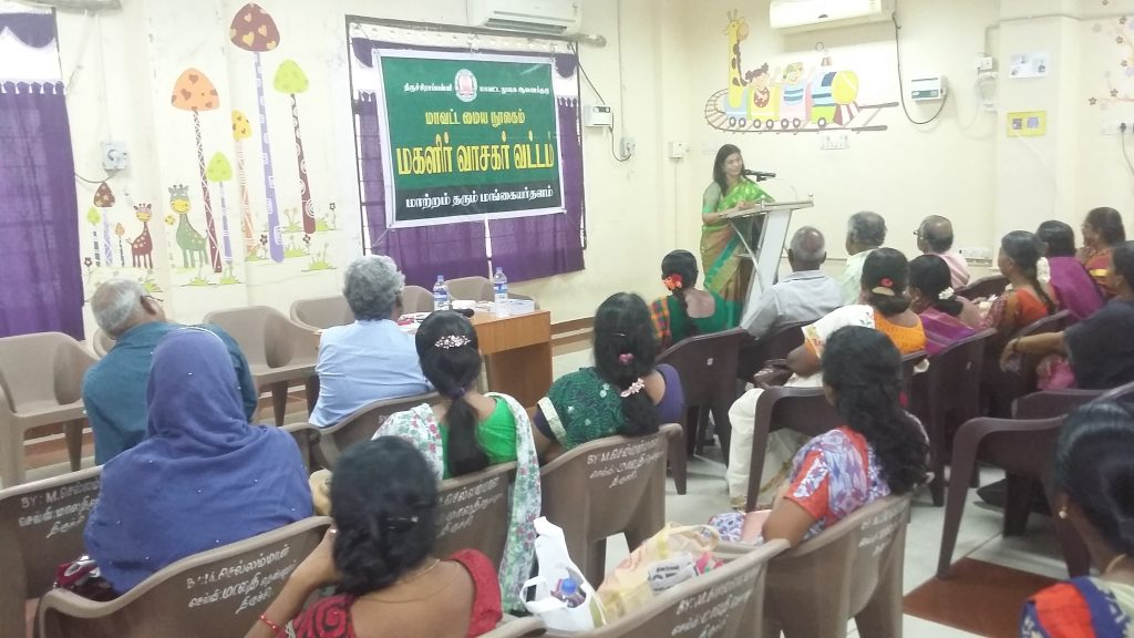 Women Readers forum program in trichy library