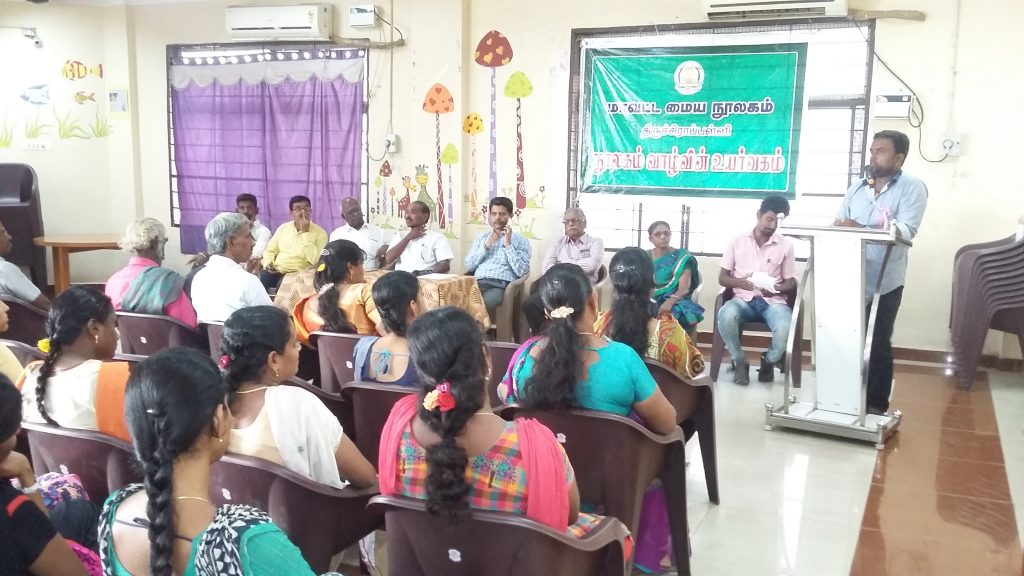 Youth Reader Forum in trichy library